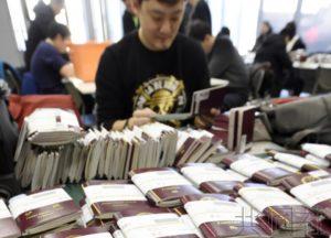 中国春节出境游预计达700万人次 赴日游居第二