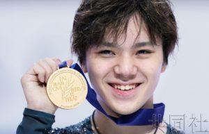 宇野昌磨在四大洲花滑锦标赛摘金 国际大赛首次夺冠
