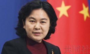 详讯2:伊藤忠商事员工在华被拘约一年