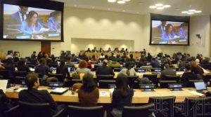 日本主导在联合国开会探讨普及全民医疗