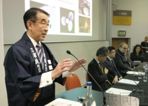 伦敦大学举办日本酒研讨会 展望扩大全球消费