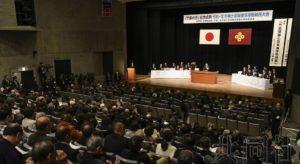 """详讯2:日本内阁府政务官在""""竹岛日""""仪式上批评韩国"""