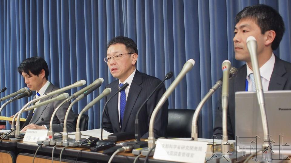 日本修改地震预测评估 日本海沟附近有大震危险