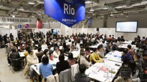 奥组委和东京都举行东京奥运志愿者说明会