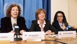 详讯:联合国委员会建议日政府加强儿童虐待对策