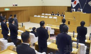 冲绳所有市町村24日将就边野古搬迁举行县民投票