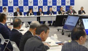 东京奥运开闭幕式预算上限增至130亿日元
