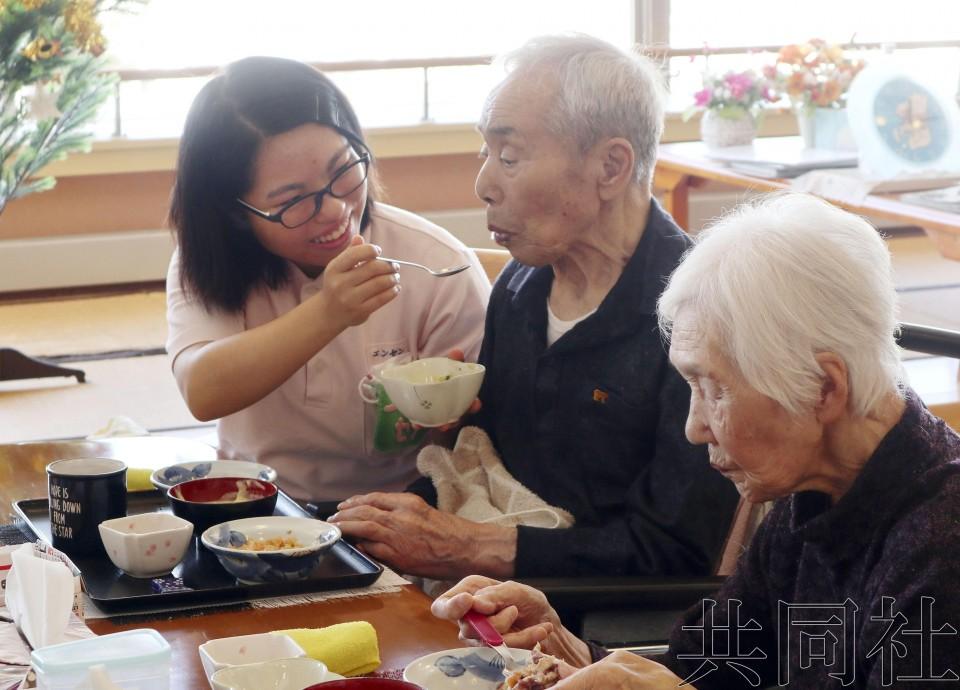 热点:北海道将提供高额奖学金留住外籍护理士