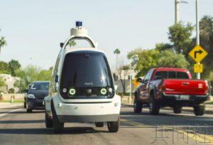 软银旗下基金将向美无人车快递公司投资9.4亿美元