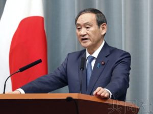 详讯:日本政府要求韩国国会议长收回发言