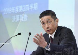 详讯:日产下调业绩预期 财报计入92亿日元戈恩报酬