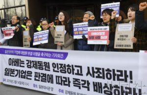 韩国律师称最快本月启动新日铁住金被扣资产变现手续