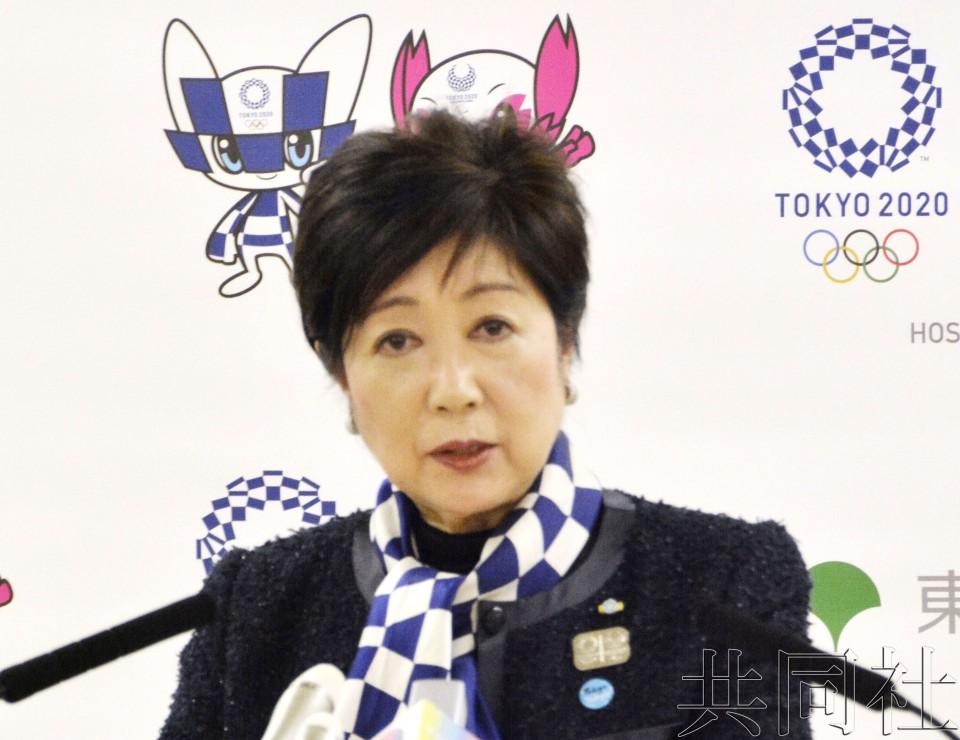 东京都政府将承担东京奥运开闭幕式部分预算