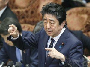 日方承认安倍推荐特朗普参评诺贝尔和平奖