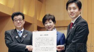 东京与大阪探讨合作 使奥运与世博推动城市发展