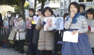 约30名日本市民在首相官邸前追悼原慰安妇