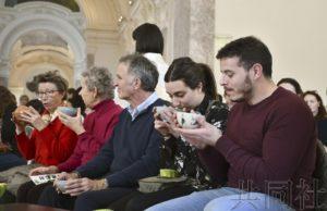 茶道里千家在巴黎举行传统文化体验活动