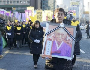 原慰安妇告别仪式在日本驻韩大使馆前举行