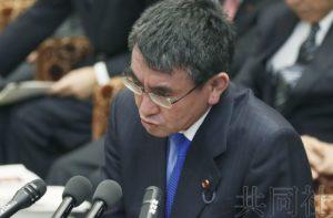 日韩外长拟举行会谈商讨劳工及韩议长发言问题