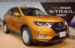 日产宣布取消在英生产新款SUV计划
