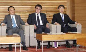 日本政府拟呼吁国际社会建立多边裁军新框架
