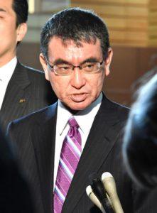 河野反驳韩方评论 称要求切实应对韩国会议长发言