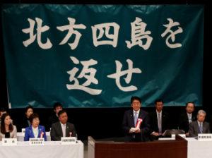 """快讯:日本北方领土大会通过未写入""""非法占据""""的声明"""