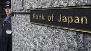 安倍政府陷数据造假丑闻 连日本央行都被误导了?