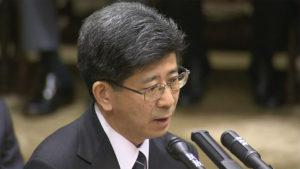 大阪检方就森友问题不起诉佐川等人被认定为处理不当
