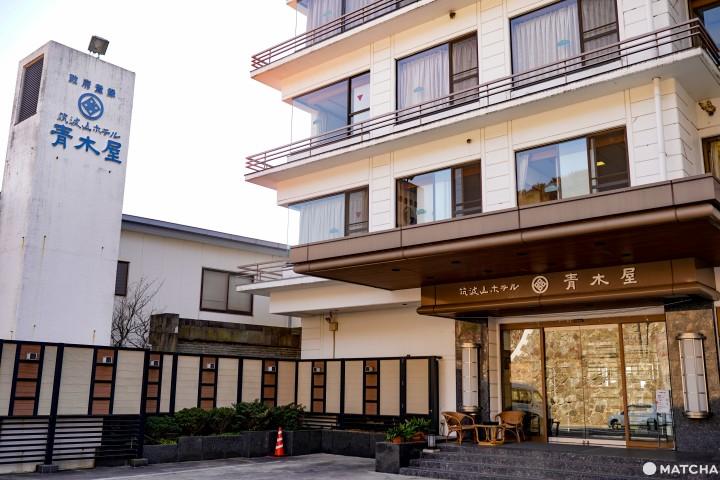 远眺关东平原的高空美景露天温泉 筑波山饭店 青木屋