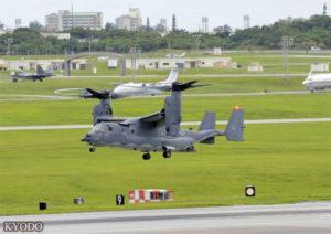 专家:美军驻冲绳基地夜间噪音一年致10人死亡