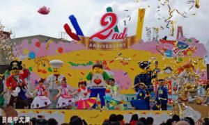 日本乐高乐园开园2年啦
