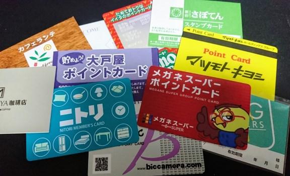 等身大的日本(258)日本人为何爱用积分卡?
