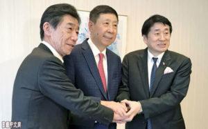 日本二手车经销商Carchs将与中企成立合资公司