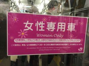 日本鲜鲜鲜(104)日本男人真命苦吗?