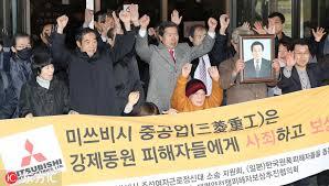韩国原劳工诉讼原告方拟向联合国寻求协助
