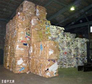 日本废纸价格降至逾5年新低 因中国需求减少