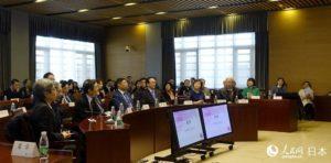 北京外国语大学日语学院成立 将培养具有家国情怀、国际视野的复合型人才