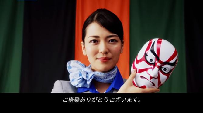 歌舞伎演员表演安全须知全日空影片吸睛[影]
