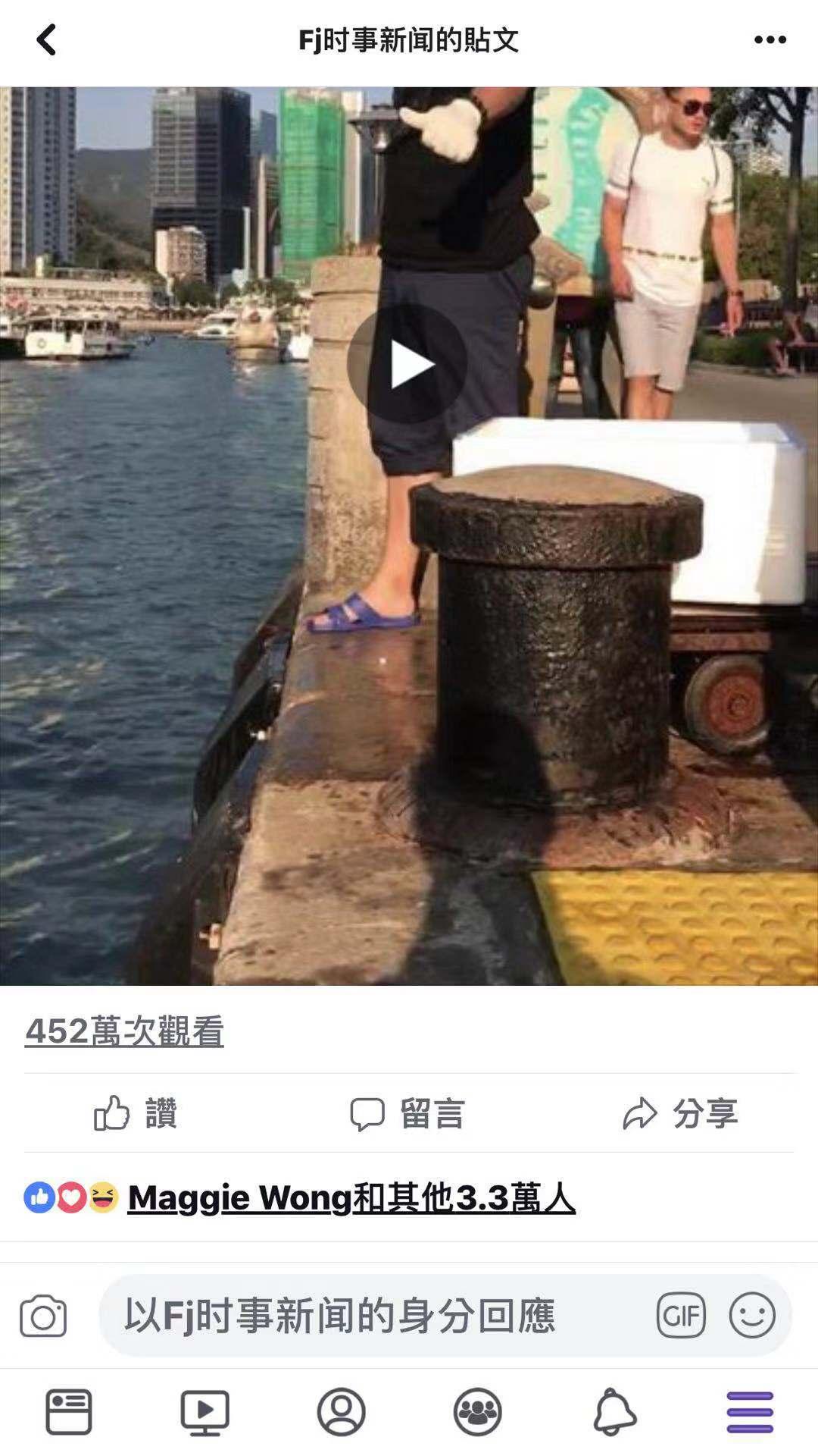 江東良一制作的影片《般若心經》,短短幾個月,觀看次數已達452萬人次