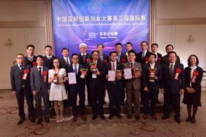 中国深圳创新创业大赛第三届国际赛日本分站赛成功举办