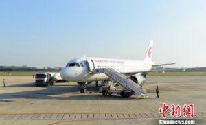 宁波机场新增四个国内航点 新开日本东京航线
