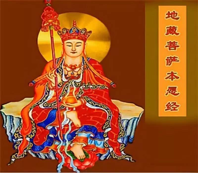 【小陆精选佛教人生】读诵《地藏菩萨本愿经》的功德利益,如此不可思议!20190322