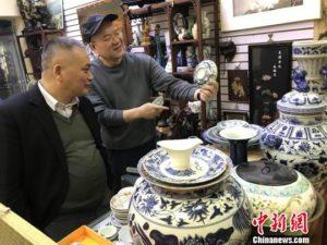 中日文博界人士助力黄檗文物回流中国