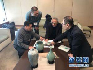 中国工艺美术大师向日本陶瓷美术馆捐赠青瓷作品