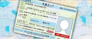 厚劳省将要求企业就雇用的外国人登记在留卡号码