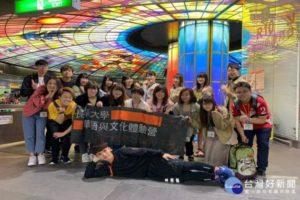 增进台日文化交流日本3所大学到长荣大学进行华语游学