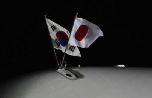 详讯:日本在韩独立运动纪念日前曾考虑发布危险提醒