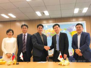 台湾香蕉巨量销日签约农委会主委陈吉仲见证