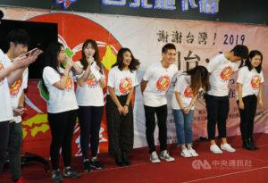 311震灾将满8年日台交流协会:台湾一直是朋友